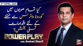 Power Play | Arshad Sharif | ARYNews | 2nd APRIL 2020
