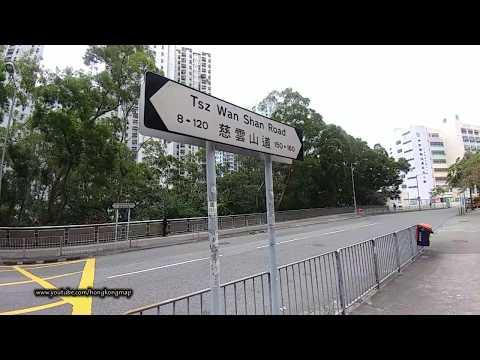 【Hong Kong Walk Tour】 Tsz Wan Shan 慈雲山