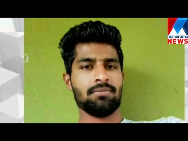 Issues in goonda gang lead to murder of youth in Kasargod | Manorama News