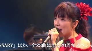 3/2発売になる[DVD]『岡本真夜20th Anniversary tour~君だけのStoryがこ...