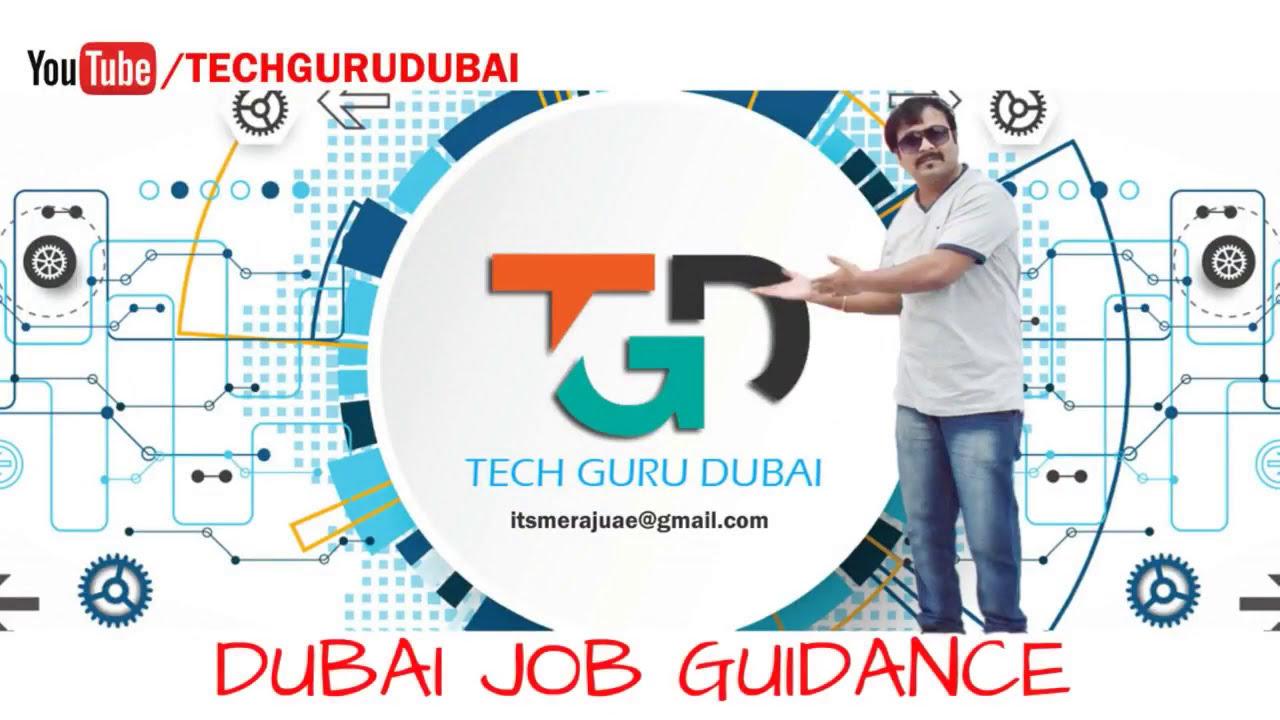 Airport Immigration Questions ???   Hindi Urdu   Tech Guru Dubai  Tech Guru  Dubai 07:35 HD