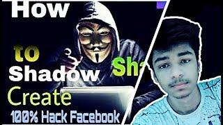 كيفية إنشاء z-shadow حساب الظل الموقع الاشتراك كيفية استخدام z-الظلال حساب اختراق الفيس بوك