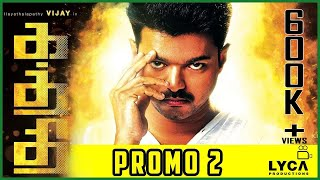 Kaththi Movie Making Promo 2