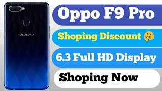 Oppo F9 Pro Mobile Shoping Discount 🤔 Amazon Shoping