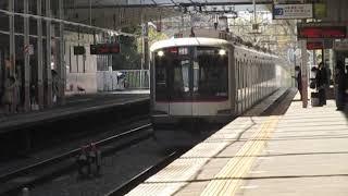東急5050系4107F「Fライナー」秋津駅高速通過