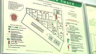 """Сюжет ТСН24: В Туле возобновил работу ТЦ """"Сарафан"""""""