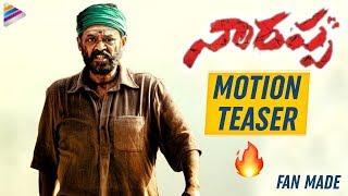 Narappa Motion TEASER | Venkatesh | Srikanth Addala | Asuran Telugu Remake | Fan Made