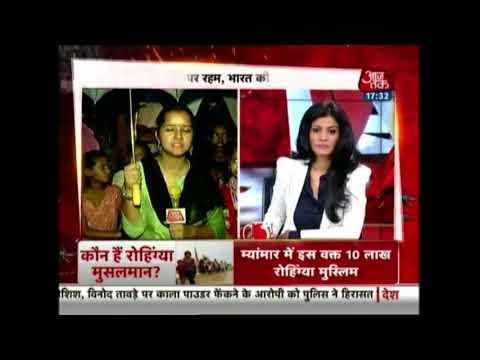 Debate On Rohingya,