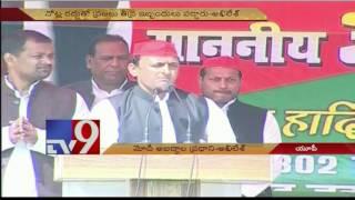 PM Modi a Liar Akhilesh Yadav in UP poll campaign TV9