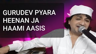 Gurudev Pyaara Heenan Ja Haami, Sindhi Gurunanak Bhajan, Singer Raj Juriani