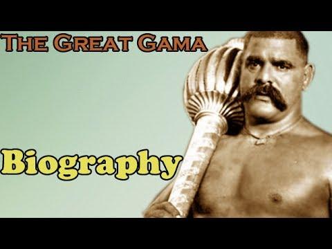 The Great Gama  | Gama Pehalwan | Biography