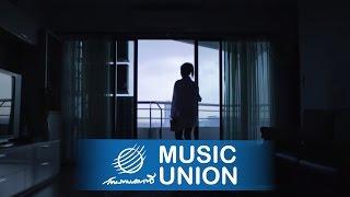 ขอดาว(อีกครั้ง) - POY PORTRAIT [Official MV]
