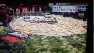 VOICE 稲美町が野菜のモザイクアートで世界新記録達成