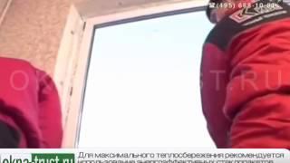 Сколько стоят окна КБЕ?(, 2014-09-11T10:02:53.000Z)
