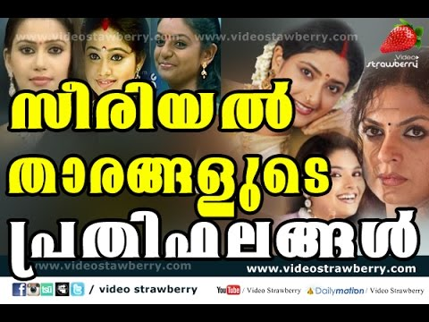 malayalam serial actress and actor with children pa