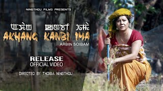 Akhang Kanbi Ima    Official Music Video Release 2021    Mother's Day Special Song