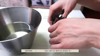 [NCT 태용] 물고기 진드기 치료해주는 태용
