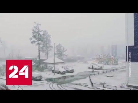 """""""Погода 24"""": в России продолжится похолодание - Россия 24"""