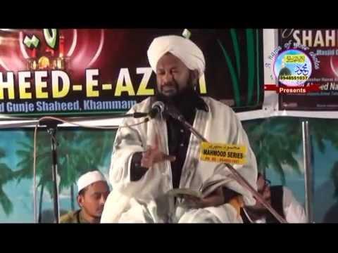 Fatiha Aur Salaam Full Bayan By Allama Ahmed Naqshbandi Sahab