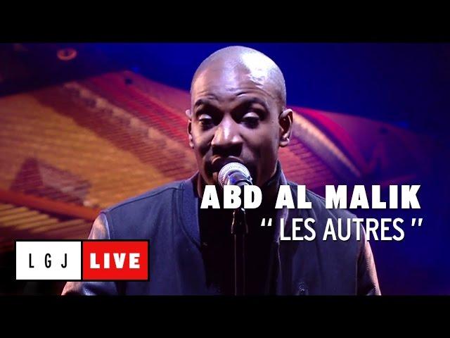 Abd Al Malik | Les Autres | Live du Grand Journal