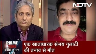 Prime Time With Ravish Kumar, Oct 15, 2019 | Man With Deposit In PMC Bank Dies Hours After Protest
