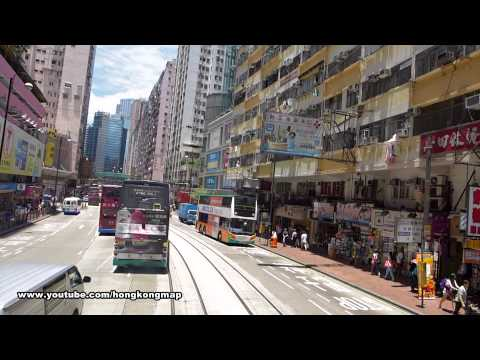 Hong Kong Tram Ride ( North Point Rd. to Fortress Hill ) 香港電車 北角道-炮台山