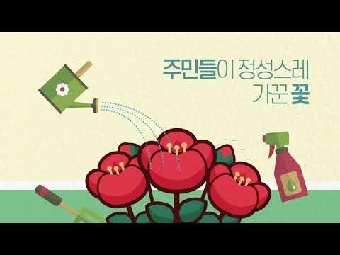 1분이면 닿는 사회적경제 Ep.01 꽃 한송이에 담긴 사회적가치