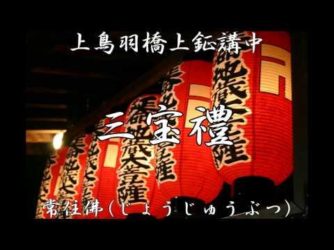 山中崇裕 - YouTube