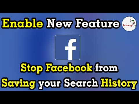 use-facebook's-new-security-feature-|-latest-fb-update-2020