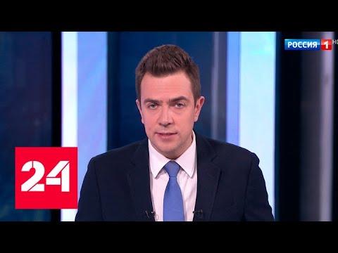 У пассажира рейса Москва - Пекин выявили коронавирус - Россия 24