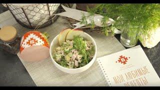 Рецепт салата с колбасой и сельдереем - Брестский мясокомбинат