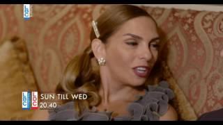 Amir El Leil - Upcoming Episode