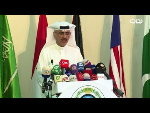 مؤتمر لجنة تقييم الحوادث الخاص بمرحلة إعادة الأمل في اليمن