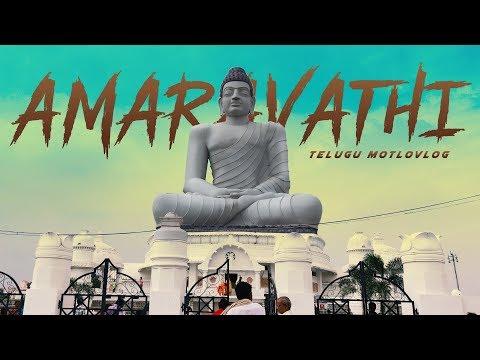 amaravathi- -telugu-motovlog- -తెలుగు-మోటోవ్లాగ్