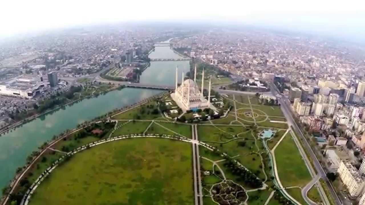 Adana Merkez Parkı ile ilgili görsel sonucu