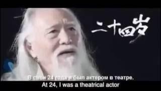 Будьте неистовыми   Дешун Ванг