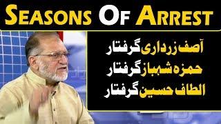 Download Harf e Raaz With Orya Maqbool Jan | Part 2 | 11 June 2019 | Neo News Mp3 and Videos