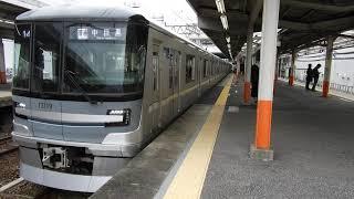 【車両は新しいけど懐かしい?】 東京メトロ13000系13119F 西新井駅発車