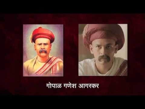 Lokmanya Ek Yugpurush -  Casting Photos