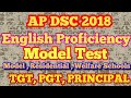 English Proficiency Model Test