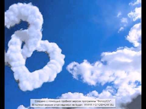 Клип KReeD - Взгляни на небо