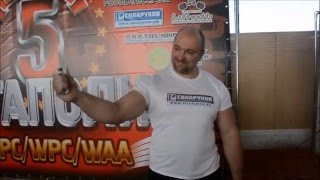 Сертификация WAA СИЛЬНАЯ РУКА | WAA Strong Hand certification