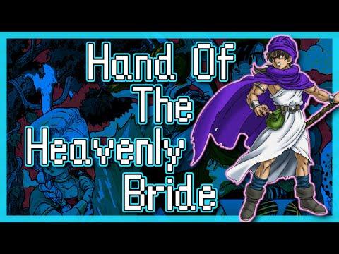 Save Dragon Quest V - GC Positive Images