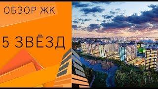 видео Купить квартиры в новостройках от застройщика в Санкт-Петербурге: продажа, подбор по параметрам квартир в новостройках СПб