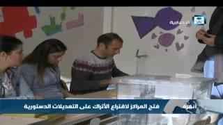 فتح المراكز لاقتراع الأتراك على التعديلات الدستورية