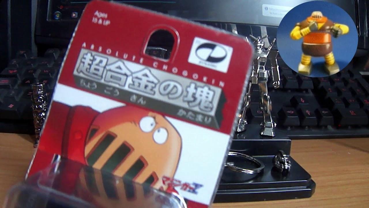 Bandai absolue Chogokin Boss Borot Figure