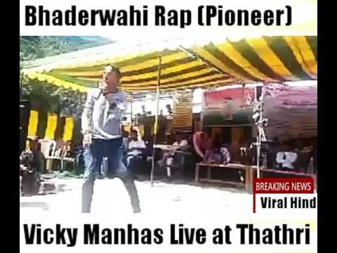 Bhaderwahi Rap | Vicky Manhas Live on stage | Viral Hind