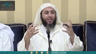 موطأ الإمام مالك .. معالمه الحديثية والاصولية  _ الشيخ سعيد الكملي