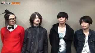 New Single『ワタリドリ/Dracula La』を3月18日にリリースする[Alexand...