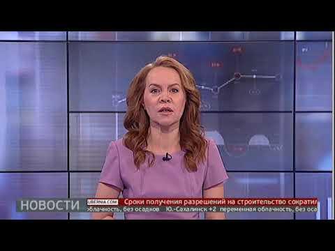 Новости экономики 08/11/2019.
